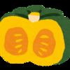 かぼちゃは糖質が多いからべない?それはもったいない・・