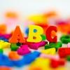 英語学習は幼児期から始めた方が良いのか?年長から公文(くもん)を始めた娘。5年目の今、分かったこと。
