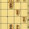 詰将棋 5手詰め 大駒の効きが重要!