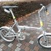 街乗り用の折り畳み自転車を購入したので、部品交換しました。