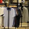 通販でお高い服ばっかり買ってた男がGUの服を好むようになった話