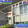 NEOPASA清水の人気グルメBEST5!(いきなり!黄金伝説2016/06/23)