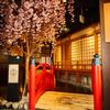 【オススメ5店】神戸(兵庫)にある天ぷらが人気のお店