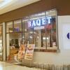 ベーカリーレストランプレミアムバケット  BAQET イオンモール浦和美園店