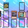【遊戯王】DDD展開考察 #388(必要札:ケプラー、ラミア)