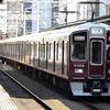 阪急、今日は何系?①413…20210314