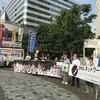 六四天安門事件抗議集会(有楽町)
