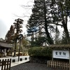 【和歌山】高野山の文化財を多数展示する、霊宝館。見ごたえ十分で圧倒された(高野山・御朱印)