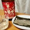 両関 純米酒 なまはげ赤ラベル@両関酒造は淡白な白身にぴったんこ