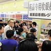 訪日外国人、だれが一番消費するのか⁇爆買い中国はもう古い?