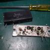 IC-2320D UHFパワー出ず その2