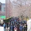 大学入試センター試験にまつわるQ&A