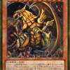 デュエル評価SCORE一覧表【遊戯王デュエルリンクス】【Yu-Gi-Oh! Duel Links】
