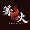 2021.6.27 スマブラSP 篝火 #4 決勝大会 ライブ配信(配信台の試合を随時更新)