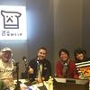 ★1月11日(木)17:00~渋谷商店部 外苑エリア