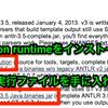 ANTLR3.5でPythonバックエンドが使いたければコマンドラインでコンパイルしよう