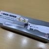 BLACK&DECKER電動ブレッド&マルチナイフEK700