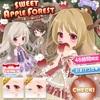 【ガチャ】SWEET APPLE FOREST リミックス