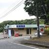 屋久島トリッコロール第13回 夏雲を見上げてサクリ島のカフェ