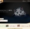 サイト100選 @迅 投稿84: ShebaRのウェブページ