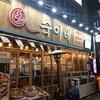 旅行記 釜山食い倒れ旅2日目 夜 旅の大本命スギネチョゲチョンゴルで貝鍋を食す!!