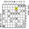 実戦詰め将棋4