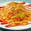【オススメ5店】東大阪市・八尾市・平野・大東市(大阪)にある洋食が人気のお店