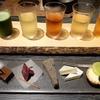 京都のおしゃれカフェ北川半兵衛~5種類のお茶を飲み比べ~
