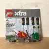 レゴ extra 40311 レビュー