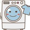 洗濯機を買い換えた