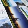 QSLカード(23年ぶり2600枚目ぐらい)