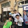 銭湯ライフ:第5回フロマラソン〜墨田区大黒湯の巻