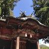 まーたる、榛名神社に行って参りました‼️(後編)ヽ(*^ω^*)ノ