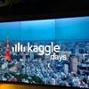 Kaggle Days Tokyo 参加レポート