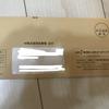 【配当】UKCホールディングス(3156)より配当が届きました