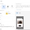 Firebase  In-App Messagingが良かったゾ〜