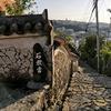 沖縄の金城石畳道と沖縄料理屋さん【沖縄のとっておきの風景】