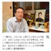 愛知県 大河内清輝さん(当時13)いじめ事件!