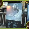 岩下志麻「きもの語り」 kimonoroboto  二条城