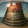 上野でバベル!ブリューゲル「バベルの塔」展を観てきました