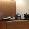 【早朝5:40〜最終便出発まで利用可能】関西国際空港 国内線JALサクララウンジ