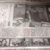 『ポピュリズムという悪夢(エマニュエル・トッド@読売新聞 6月28日付)』