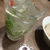 相川なつのライムミントソーダ