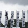 超ドSフェスタ静岡・ONE LIVEから1か月♡