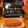 sweets square・華やかに香り立つ紅茶ケーキのふんわりアイスサンド