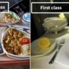 飛行機食品:エコノミー対 19便のファーストクラス食事