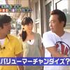 【東京下町散歩】ガチャガチャ界のパイオニア!バリューマーチャンダイズへ行こう! その1