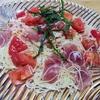 夏バテ時にピッタリ!生ハムとトマトの冷製パスタ