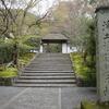 京都 春の特別拝観(洛東) -2
