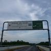 2010年 ニカラグア コロニアル都市 レオン